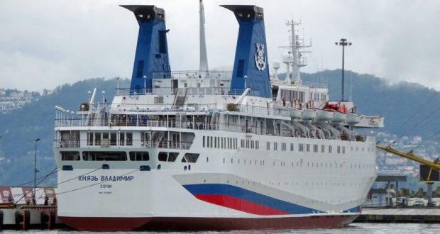 Лайнер «Князь Владимир» начнет круизы по Черному морю в апреле