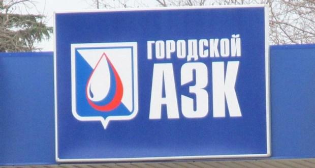 В севастопольском ГУПе погасили долг по зарплате… 13 миллионов рублей
