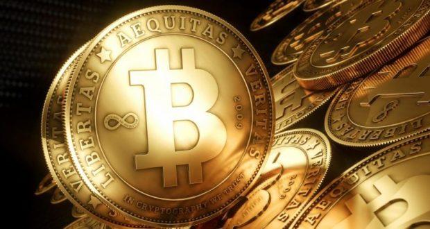 Bitcoin в числе других видов криптовалюты