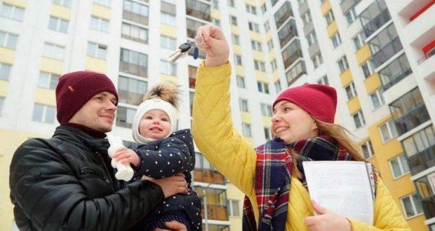 """Жилищное кредитование семей с детьми """"обрастает"""" льготами"""