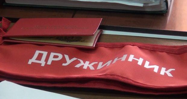 Народных дружинников в Севастополе будут субсидировать - 100 рублей за час работы