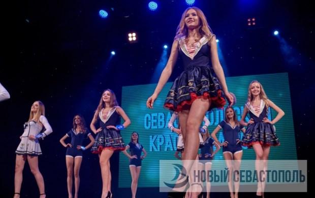 """В конкурсе """"Севастопольская красавица-2019"""" победила Анна Сеньковец"""