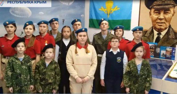 Крым - четвёртый регион в РФ по числу учебных заведений в проекте «Имя героя – школе»