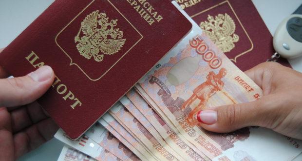 быстрые займы по паспорту в городе севастополь гугл карта чтобы ходить по улицам