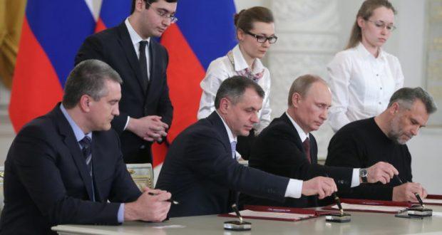 В Евпатории готовятся отметить пятую годовщину Общекрымского референдума и воссоединения Крыма с Россией