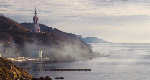 Тепло, но туманы... Прогноз погоды в Крыму на начало недели