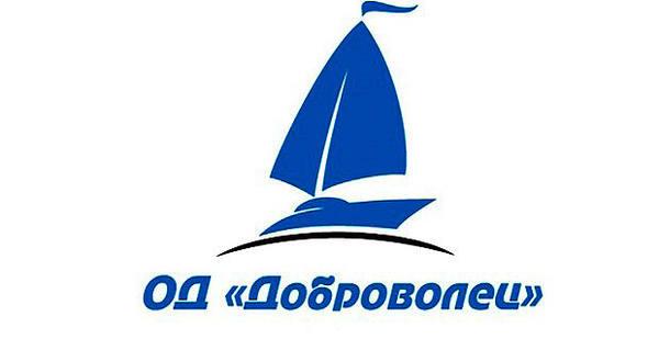 Пока в Севастополе идут «общественные баталии», напомним о тех, кто работает. Слово «Добровольцу»