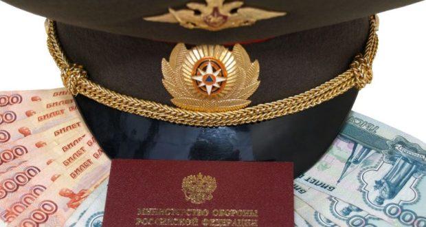 """В Севастополе вторую """"гражданскую"""" пенсию получают более 6 тысяч военных пенсионеров"""