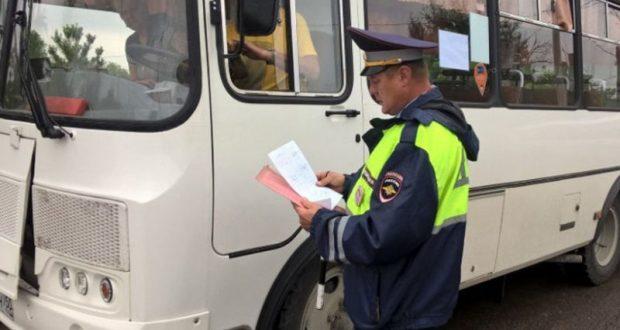 Техосмотры автобусов будет снова проводить ГИБДД