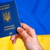 Загранпаспорт Украины получили более 140 тысяч украинцев, зарегистрированных в Крыму