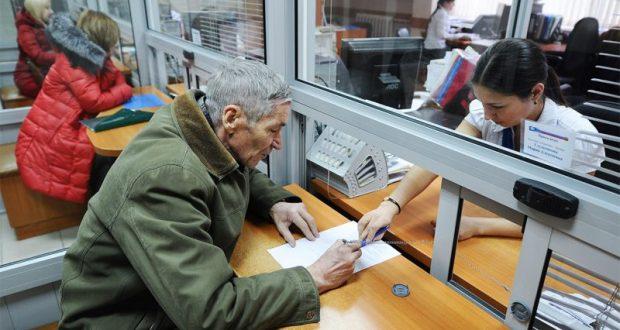 В Пенсионном фонде России назвали размер социальной пенсии с 1 апреля