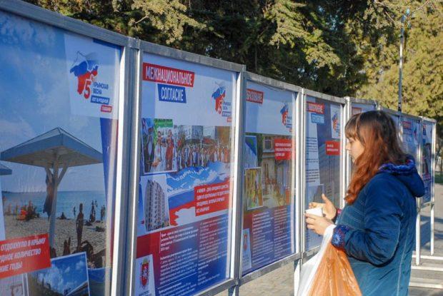 В Евпатории открылась выставка, посвящённая знаковым событиям в жизни российского Крыма