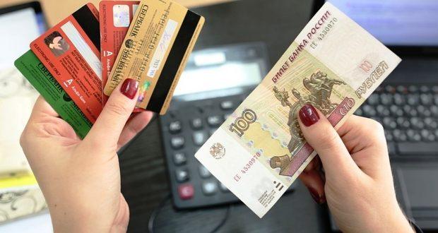 кредит деньги на карту каспий банк алматы кредиты проценты