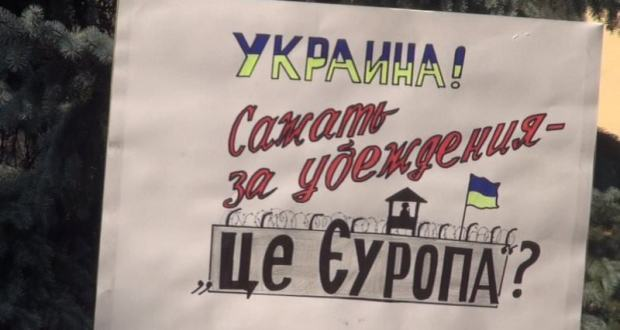 На Украине в застенках томятся 36 крымчан. Все – «политические» узники