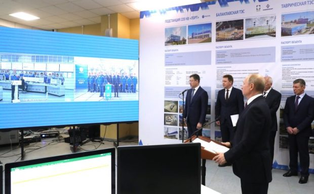 Дословно. Как Путин запускал ТЭС в Крыму (+видео)