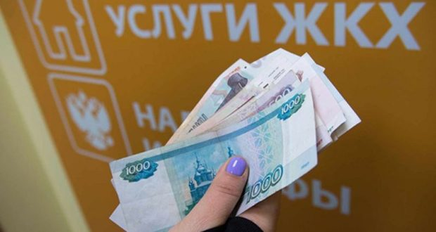 Глава ФАС: россияне переплачивают за услуги ЖКХ. Много и давно