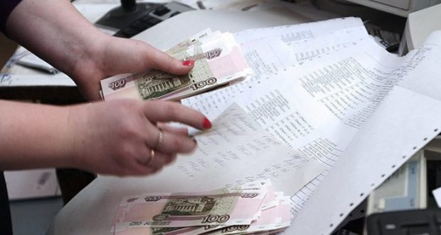 Крымчане озадачили Роструд своими скромными ожиданиями размера зарплаты