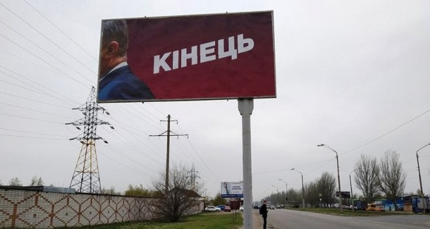 Глава Крыма прокомментировал президентские выборы на Украине