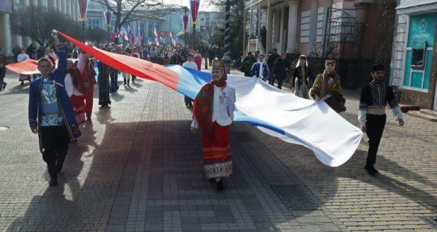 Крым отмечает День возрождения реабилитированных народов