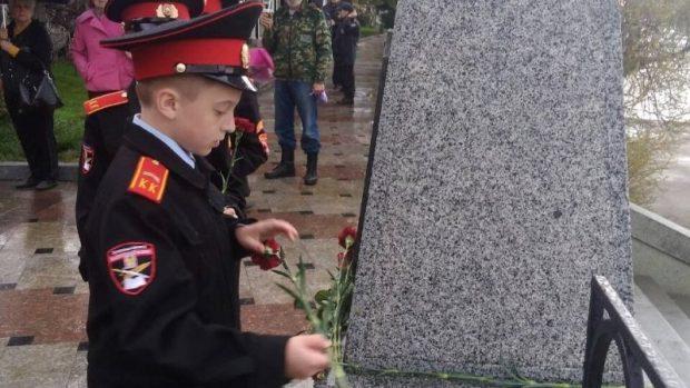 На набережной Ялты почтили память семьи Романовых