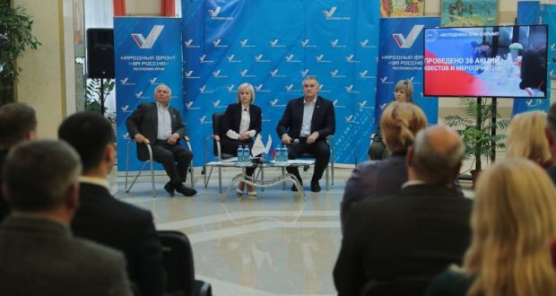 Глава Крыма провёл встречу с экспертами Общероссийского народного фронта