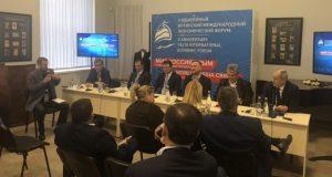 На Ялтинском международном форуме обсуждали искусственный интеллект для медицины