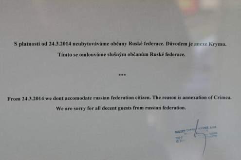 Суд разрешил хозяину чешского отеля не селить тех, кто признает российский Крым