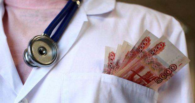 От 71 до 200 тысяч рублей - зарплаты главных врачей больниц Севастополя