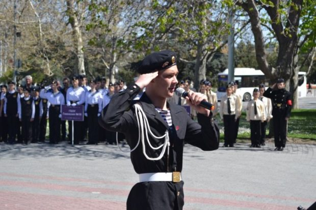 """В Севастополе стартовал финал игры """"Зарница"""""""