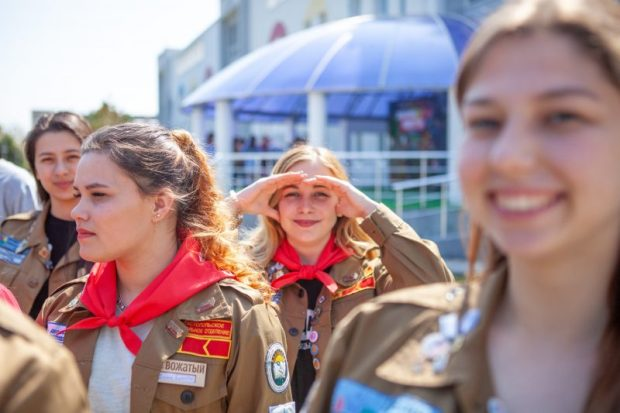 В крымском детском центре «I&Camp'е» стартовала школа вожатых