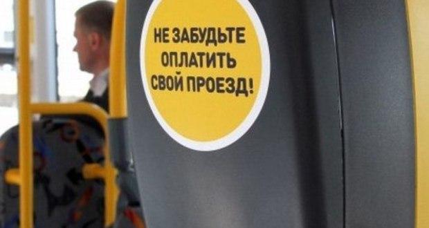 Совсем не шутка. С 1 апреля в Крыму подорожал проезд в общественном транспорте