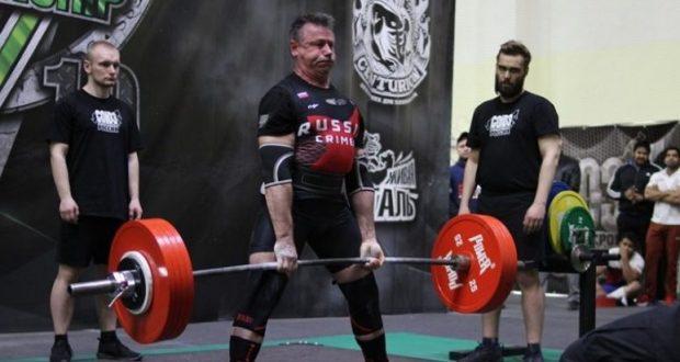 Крымские спортсмены установили три рекорда мира и один – Европы