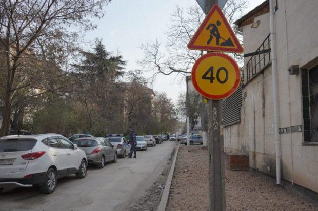 В 2019 году в Севастополе планируют привести в порядок 77 км автодорог