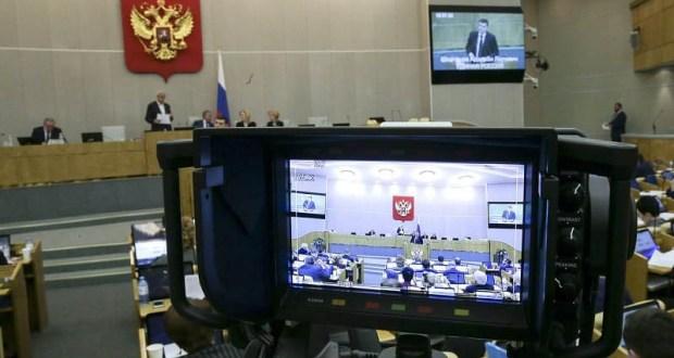 Госдума: вРоссии будет третий этап «амнистии капиталов»