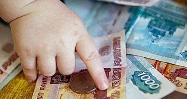 """Пенсионный фонд России: что нужно знать молодому поколению, чтобы """"заработать"""" пенсию"""