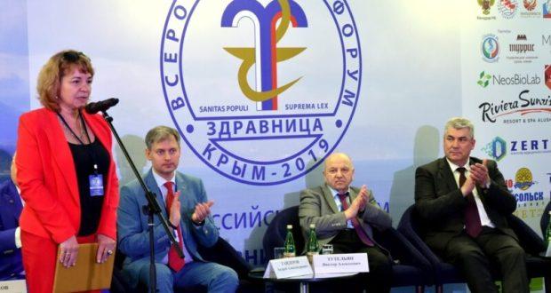 В 2019 году в крымских санаториях за счёт бюджета отдохнут порядка 25 тысяч детей