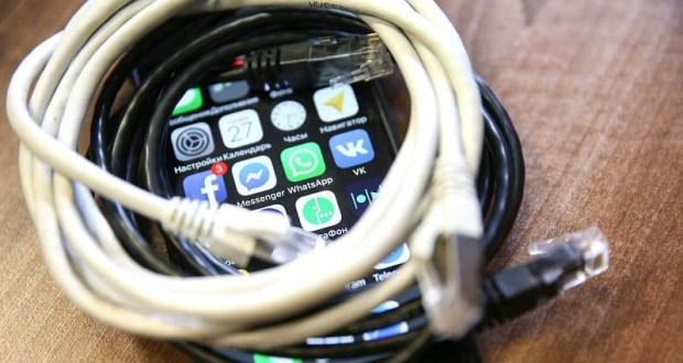 Корпорация «Apple» попросила срок до10июня для исправления отображения Крыма накартах