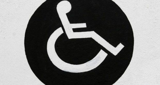 ПФР в Севастополе о соцвыплатах неработающим родителям детей-инвалидов