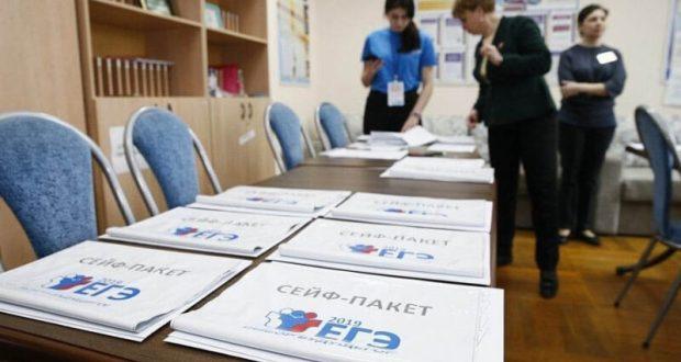 ЕГЭ в Крыму. Первый обязательный экзамен – математика – сегодня