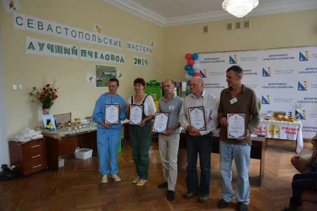 «Севастопольские мастера – 2019», кто он, лучший пчеловод города