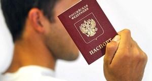 Гражданин Молдовы «прокололся» с паспортом на въезде в Крым