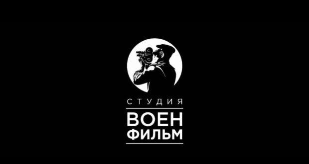 """В Севастополе возможно откроют филиал киностудии """"Военфильм"""""""