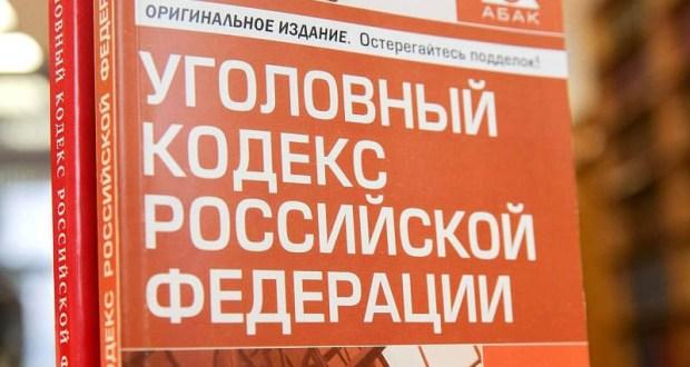 Госдума приняла поправки вУголовный кодекс РФ о«пьяных ДТП»