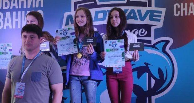 "Марика Мардоян из Севастополя взяла ""бронзу"" Mad Wave Challenge-2019"
