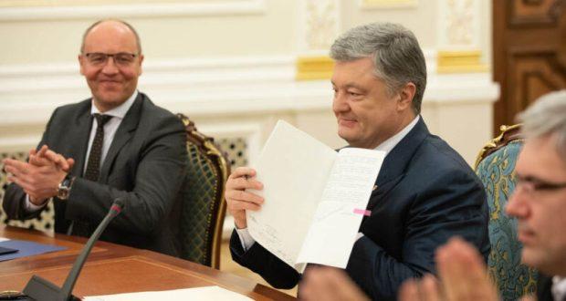 Порошенко подписал закон об исключительности украинского языка. В Крыму даже не смеются