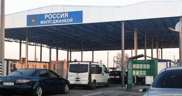 В пункте пропуска «Джанкой» задержан украинец, которым очень интересуется Интерпол