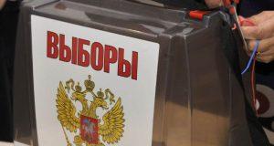 В какую сумму обойдутся бюджету города выборы депутатов Заксобрания Севастополя