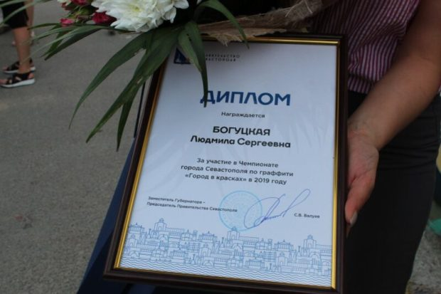 Итоги чемпионата граффити в Севастополе