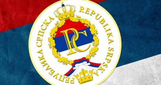 Республика Сербская готова сотрудничать с Крымом