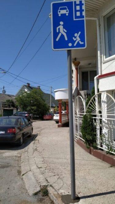 Ещё на четырёх улицах Симферополя появились новые дорожные знаки
